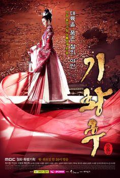cool XIA Junsu releases OST 'I Love You' for Empress Ki