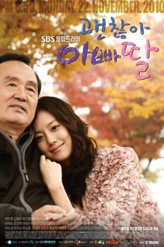Fakta donghae son eun seo dating