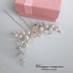 Hairpin with a pink flower, wedding decoration for hairstyle. Arts and crafts fair. Pearl Headpiece, Flower Headpiece, Handmade Wedding Jewellery, Wedding Jewelry, Wedding Jewellery Inspiration, Wedding Hair Pins, Braided Hairstyles Updo, Wedding Hair Accessories, Bridal Headpieces