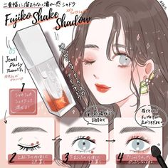 Pin by Loverofbooks on well being Anime Makeup, Kiss Makeup, Makeup Tips, Beauty Makeup, Eye Makeup, Estilo Goth Pastel, Japanese Drawings, Japanese Makeup, Beauty Studio