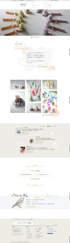 シャビーなイメージでのデザイン レスポンシブ対応 ワードプレスのブログ