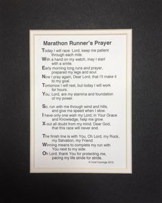 Marathon Runner's Prayer