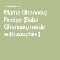 Mama Ghannouj Recipe (Aubergine allergy goodbye!)