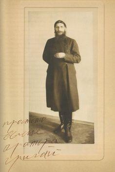 На фото – дарственная надпись Г.Е. Распутина: «Простота выше аратора. Григорий».