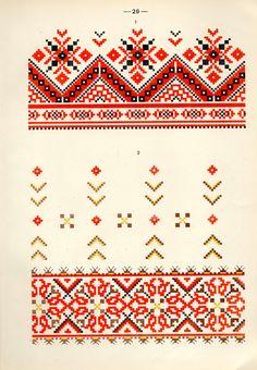 Russian Embroidery, Folk Embroidery, Cross Stitch Embroidery, Embroidery Patterns, Tribal Print Pattern, Batik Pattern, Pattern Art, Cross Stitch Borders, Cross Stitch Designs