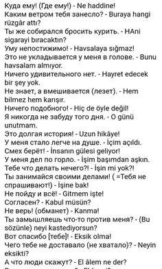 Турецкий язык Russian Lessons, Turkish Lessons, Turkish Language, Russian Language, Languages