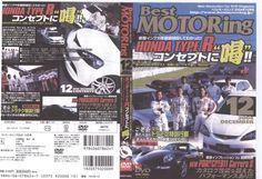 Best Motoring 2004.12