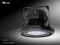 Industrial LED Light(LED Projection Lights)- GY320TG-GYLED Lighting