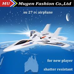 Shatter resistant kt foam rc jet plane su 27 rc airplane electric remote control airplanes rc glider kits for new player