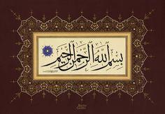 © Fatih Özkafa - Levha - Besmele-i Şerif Grafik Art, Allah Names, Islamic Art Calligraphy, Islamic Pictures, Princess Kate, Beautiful World, Miniatures, Blog, Art