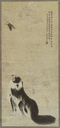 Cats in the Enlightenment (Part 17 - Cats in Asian Art) - THE GREAT CAT