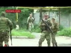 Защитники ЛНР заманили карателей в ловушку под Лисичанском 24 07 2014 Ук...