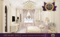 Tenderness of rose petals in the #bedroom #interior by Luxury Antonovich Design!Here you can relax and forget about all worries....Enjoy it! http://www.antonovich-design.ae/ Order your interior design now!