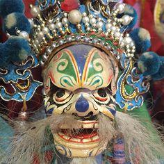 Jeng Ong Chinese Shrine