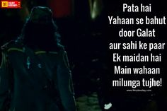 Pata hai.. Yahaan se bahut door Ghalat aur sahi ke paar Ek maidan hai Main wahaan milunga tujhe!  Rockstar Dialogues and memes, Quotes from Rockstar Movie 2011, starring Ranbir Kapoor directed by Imtiaz Ali