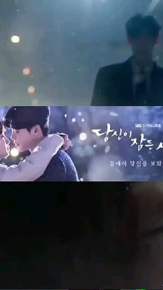 Korean Song Lyrics, Korean Drama Songs, Korean Drama Funny, Korean Drama List, Love Songs Lyrics, J-pop Music, Music Mood, Jung Suk, Lee Jong Suk