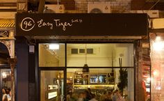 Easy Tiger (Smith St, Melbourne) - We love Sunday Night Hawkers Menu Night.