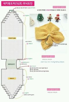 Baby Knitting Patterns Shawl This Pin was discovered by Kim Crochet Hooded Scarf, Knitted Headband, Crochet Scarves, Crochet Shawl, Crochet Clothes, Crochet Baby, Knit Crochet, Hooded Cowl, Baby Knitting Patterns
