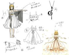 Rin from synchronicity Hatsune Miku, Character Art, Character Design, Character Ideas, Vocaloid Characters, Evil Anime, Kagamine Rin And Len, Aizawa Shouta, Beautiful Sketches