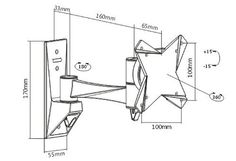 RICOO Support TV mural orientable S1611 support tele ecran plat PC TFT bras articulé TV murale pivotant LCD TV LED TV support VESA 100x100 support universel compatible toutes marques televiseur: Amazon.fr: High-tech