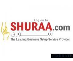 Shuraa Business Setup Dubai - - Best Place to Buy Sell and Find Job Ads in Dubai Companies In Dubai, Job Ads, Find A Job, Space, Business, Floor Space, Recruitment Advertising, Store, Business Illustration