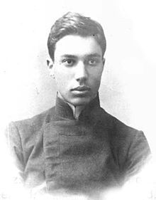 Boris Pasternak, Russian poet and author of Dr Zhivago - one of my favorite films. I recently came across a book of poems he wrote as Yuri & they are most beautiful.