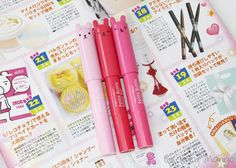 Tony Moly Petite Bunny Glos Bar - Kawaii Things that you must Have #27