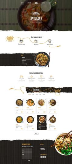 restaurant website Webdesign Inspiration on Behance News Website Design, Website Design Layout, Website Design Inspiration, Layout Design, Food Web Design, Web Design Quotes, App Design, Layout Site, Web Layout