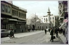 This Is Us Quotes, Old City, Damascus, Old Photos, Street View, Black And White, Vintage, Syria, Old Pictures