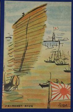 1930's Japanese Postcard ; Art of Chinese Ship & Japanese Navy - Japan War Art