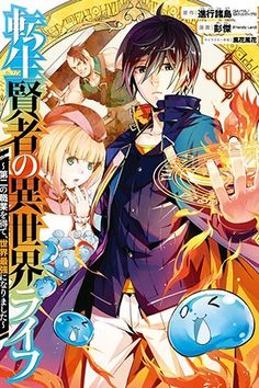 Tensei Kenja no Isekai Raifu ~Daini no Shokugyo wo Ete, Sekai Saikyou ni Narimashita~ Manga: Sano Yuji, a black company employee, is summoned to another world while finishing his work at home. His profession in the other world, a Monster Tamer, is considered a job that makes it difficult to become an adventurer. However, thanks to some slimes he met, which read several magical books, he gained magical powers and the second profession, Sage. Yuji acquired overwhelming power, but is he… Box Manga, Manga Anime, Black Company, Mythical Dragons, Free Manga Online, Magical Power, Comic Store, 19 Days, Weird World