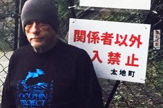 Story evolving For Immediate Release: August 31, 2015 Contact: Media Requests Ric O'Barry, Founder/Director of Dolphin Project was arrestedin the town of Nachikatsuura, a town located in Wakayama...