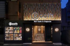 Netcafe&Capsule Booth | BAMBOO MEDIA