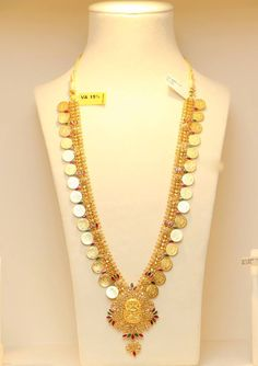 Lakshmi kasulaperu beautiful design - Latest Jewellery Designs