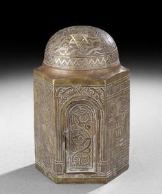 Jewish Brass Collection Box