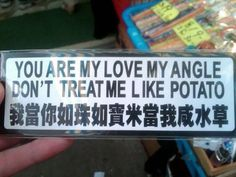 These funny signs have been translated from one language to English and the results are downright hilarious. You could say, they've been lost in translation Translation Fail, Funny Translations, Like Me, My Love, Funny Signs, The Funny, Fails, Laughter, At Least