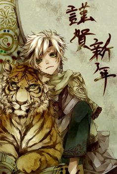 Toushirou Hitsugaya with a tiger. Manga Anime, Anime Chibi, Boys Anime, Hot Anime Guys, Anime Kawaii, Manga Boy, I Love Anime, Awesome Anime, Anime Hair
