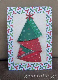 Χειροτεχνίες: Χειροποίητη χριστουγεννιάτικη κάρτα 3D