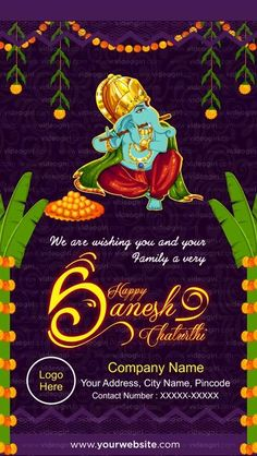 Vinayaka Chaturthi Wishes, Happy Ganesh Chaturthi Wishes, Good Morning Animation, Ganesha Tattoo, Hindu Statues, Ganesha Pictures, Hindu Festivals, Mother Goddess, Hindu Deities