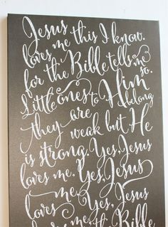 Jesus Loves Me This I Know {CANVAS}