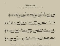 Klamata - Nikos Ntais (clarinet) Excerpt from: Lamprogiannis Pefanis - Stefanos Fevgalas, Musical Transcriptions II - 200 instrumental tunes from Thrace, Macedonia, Epirus, Thessaly, Central Greece and the Peloponnese, ed. Papagrigoriou-Nakas, Athens 2016 Sheet Music Book, Transcription, Clarinet, Macedonia, Musicals, Books, Clarinets, Libros, Book
