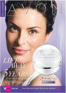 Avon Catalogue 16 2014