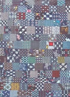 Añil edredón japonés Kasuri Boro algodón por artdesignsbydanielle