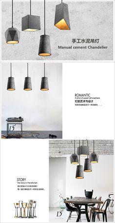 灯的艺术与设计 现代简约时尚个性复古客厅书房卧室餐厅水泥吊灯-淘宝网