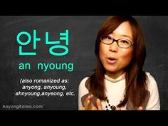 How to say HELLO & GOODBYE in Korean (KWOW #5)