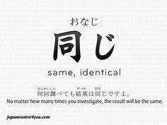 Learn Japanese Vocabulary Flashcard