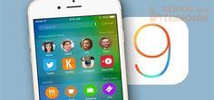 iOS 9 Neler Getirdi? 87 Maddelik Yenilik Listesi