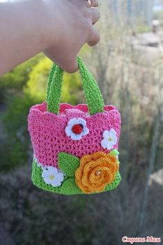 Crochet: MK BAGS FOR BABY ❤️LCB-MRS❤️ with basic diagram