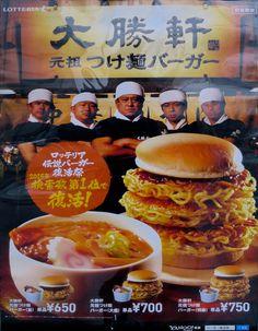 The Triple-Decker Noodle Burger