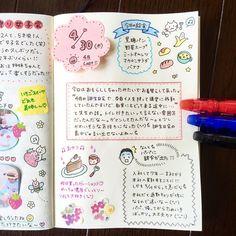 @sudenazerkin Bullet Journal Japan, Watercolor Journal, Pretty Notes, Planners, Bullet Journal Inspiration, Journal Pages, Doodle, Kawaii, Image